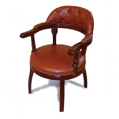 Купить Кресло конференционное Бендети