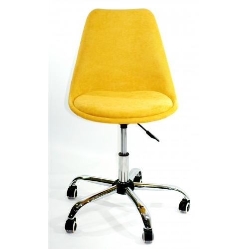 Купить Кресло офисное Milan (Милан) хромированная база, шенилл желтый G (100)
