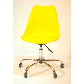 Кресло офисное Milan (Милан) хромированная база, экокожа, желтый (14)