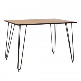 Стол обеденный ALLER прямоугольный
