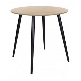 Стол обеденный MODERN STEEL