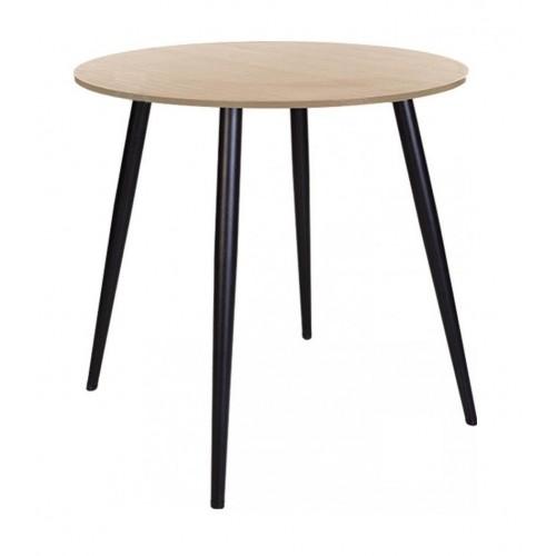 Купить Стол обеденный MODERN STEEL