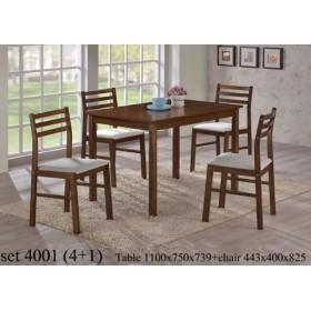 Комплект столовый 4001 стол + 4 стула шоколад