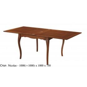Стол деревянный NICOLAS (НИКОЛАС) каштан раскладной 1000(+1000)x1000x750-800h