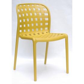 Стул Gari (Гари) пластик желтый