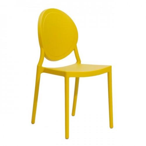 Купить Стул Lord (Лорд) пластик желтый